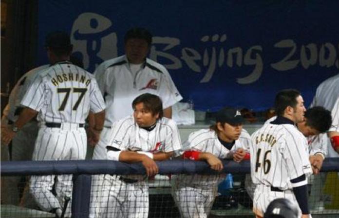 日職野球魂/日本武士的前世今生(6)-丟人現眼的<b>北京奧運</b>