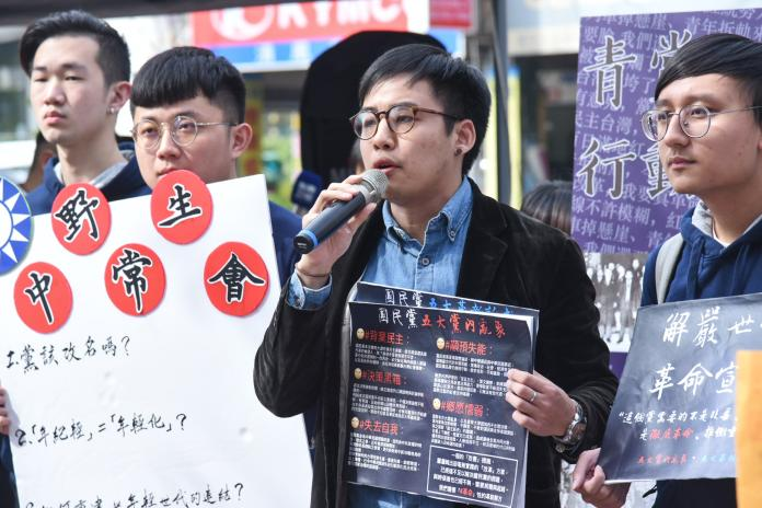 國民黨「青黨」青年 黨外辦「野生中常會」呼籲改革