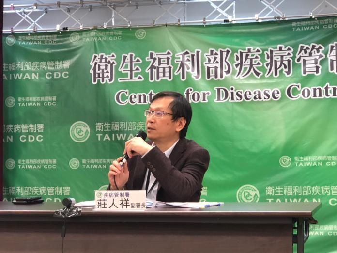 ▲疾管署表示,亞洲國家中,有確診武漢肺炎病例的國家,唯獨台灣沒有受邀參加WHO緊急疫情委員會。(圖/記者劉雅文拍攝109.1.22)
