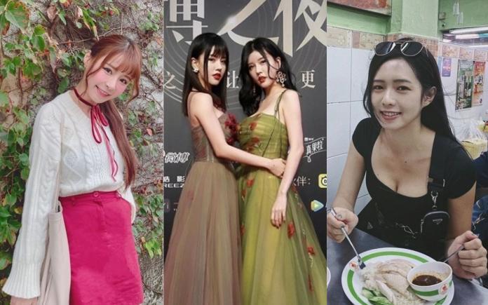 ▲元元(左)、 BY2(中)、簡廷芮(右)是演藝圈中的高顏值姐妹花。(圖/翻攝IG)
