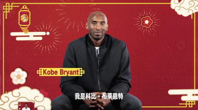 Kobe「中文<b>拜年</b>影片」成絕響!球迷淚崩:老大一路好走