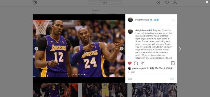 才和好就罹難 魔獸:這個賽季獻給Kobe
