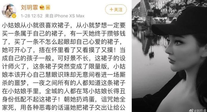 《<b>步步驚心</b>》女星預告「死亡直播」 5萬網友嚇傻安慰