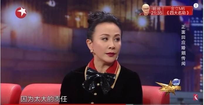 ▲劉嘉玲首度透露不生小孩的原因。(圖/翻攝微博)