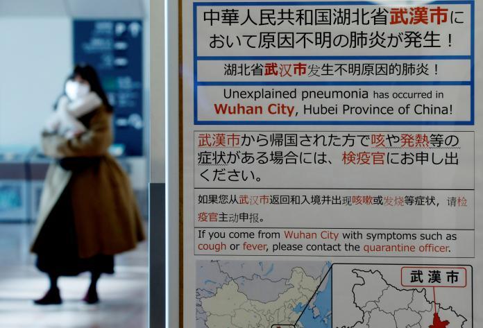 武漢肺炎大撤離 日本撤僑班機3人確診 首發無病狀患者
