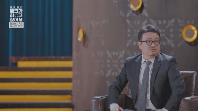 0130 電影《屍速列車》導演延尚昊擔任《李棟旭想做脫口秀》嘉賓。(圖:friDay影音提供)