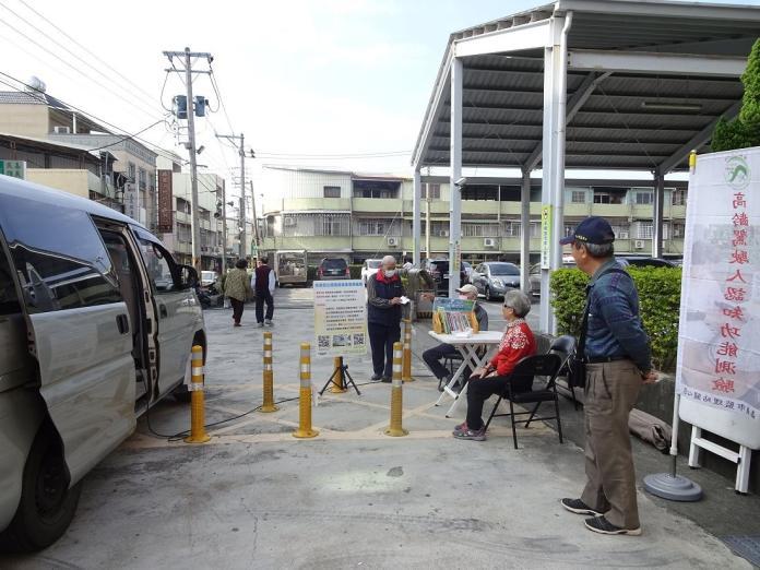 嘉市監理站提供高齡駕駛駐點換照服務