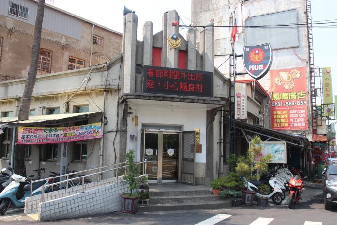 斗南站前現址派出所熄燈 2月6日洽公改往警分局