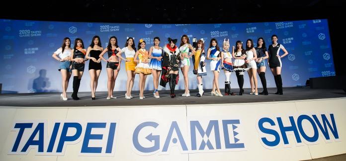 指揮中心建議停辦百人活動 國際電玩展喊卡明年見