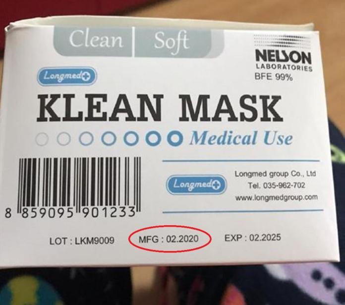 香港查獲藥局販賣「未來口罩」!廠商出面曝內幕:來不及