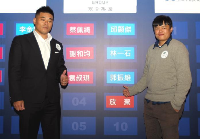 ▲中華企業射箭聯賽二年選秀會,袁叔琪(右)和郭振維企箭二年身兼寒舍隊教練和選手雙重身份。(圖/中華企業射箭聯盟 提供)