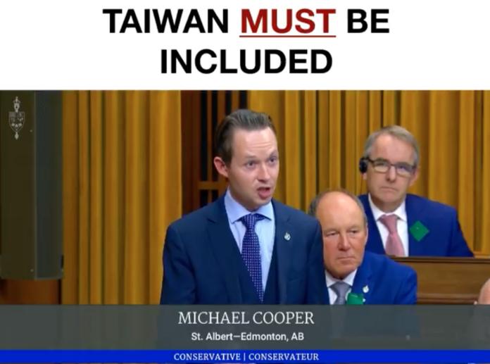 ▲加拿大保守黨聯邦眾議員庫柏( Michael Cooper )在國會質詢中,將台灣英文拼字「 T-A-I-W-A-N 」逐字唸出引發讚聲。(圖/翻攝自庫柏臉書)