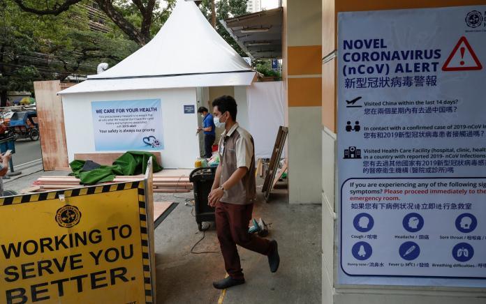 ▲菲律賓向中國、香港、旅客實施旅遊禁令。(圖/美聯社/達志影像)