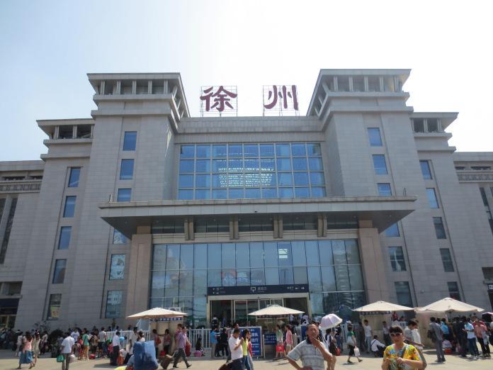 ▲江蘇徐州市出現武漢肺炎1人傳10人的群聚感染。(圖/翻攝維基百科)
