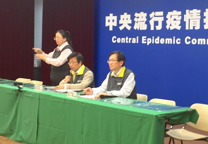 溫州市列入2級流行地區 3日起禁居住溫州人士來台