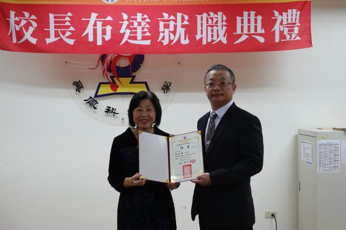 蔡宏榮接任吳鳯科大校長