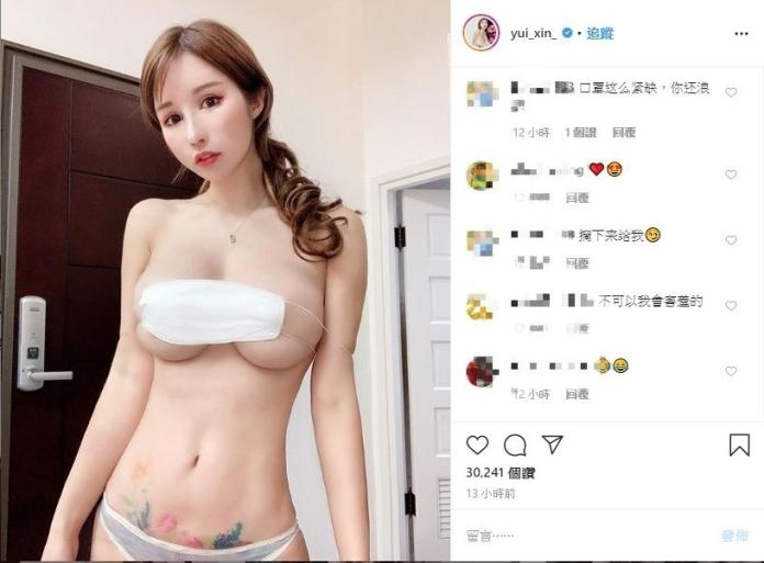 <br> ▲辛尤里「口罩戴胸上」讓粉絲鼻血直流,也遭網友挨批浪費。(圖/翻攝IG)