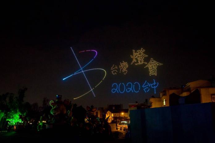 全台最大規模無人機展演 台灣燈會夜空搶先曝光