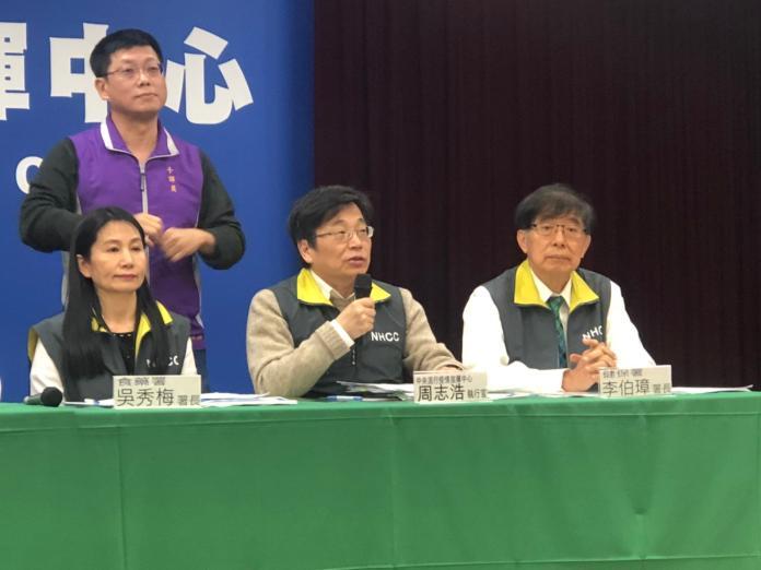 武漢肺炎燒到官員 疫情執行官<b>周志浩</b>加班睡辦公室