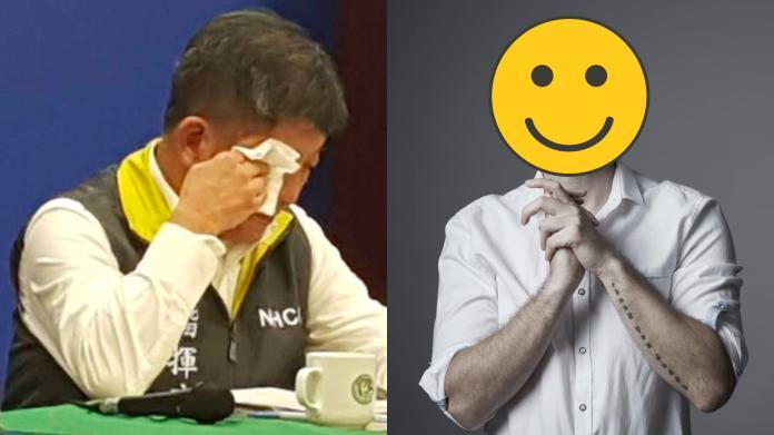 ▲「台灣女婿」留言替衛福部抗疫人員打氣,1.3萬人喊讚。(圖/翻攝畫面、臉書)