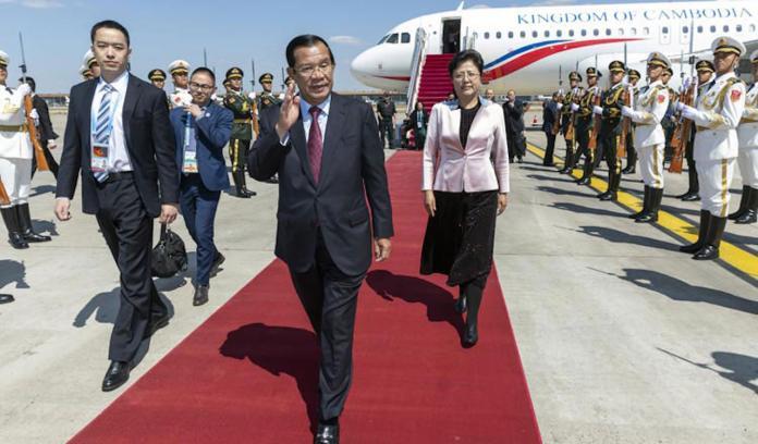 新華網:khmer times