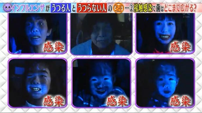 <br> ▲經過了 2 小時,除了奶奶以外的人臉部都有大量螢光痕跡。(圖/翻攝 TBS )