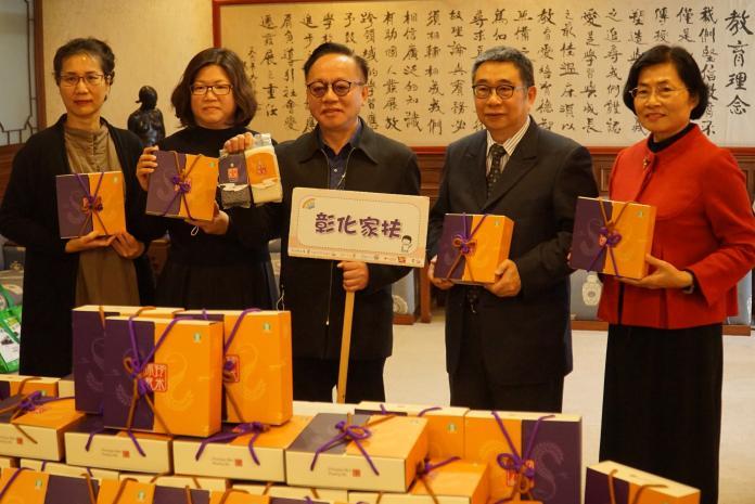 <br> ▲大葉大學捐贈米禮盒給彰化家扶。(圖/記者陳雅芳攝,2020.02.06)