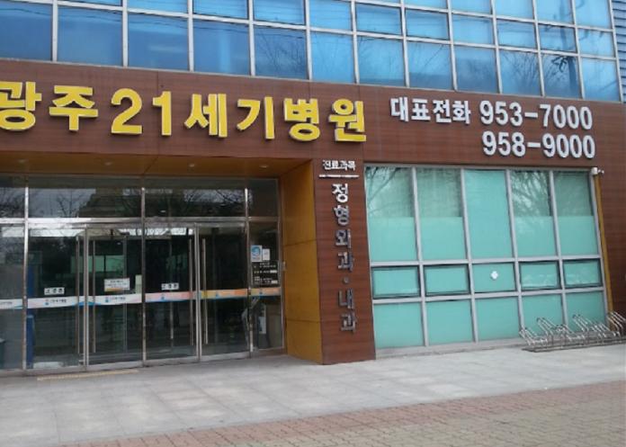 ▲南韓光州廣域市 21 世紀醫院更在 4 日宣布封院,裡面的多達 121 名的醫護人員、患者全數無法外出。(圖/翻攝 GOOGLE MAPS )