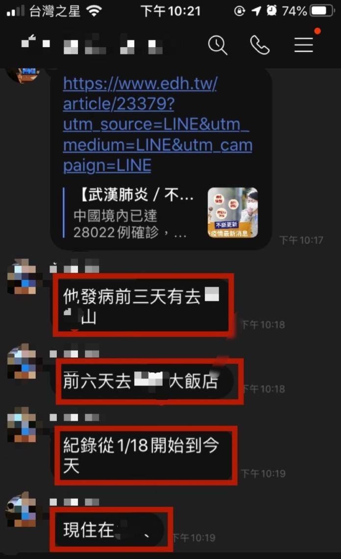武漢肺炎確診的南部女性發病前 去過台南這些地方?