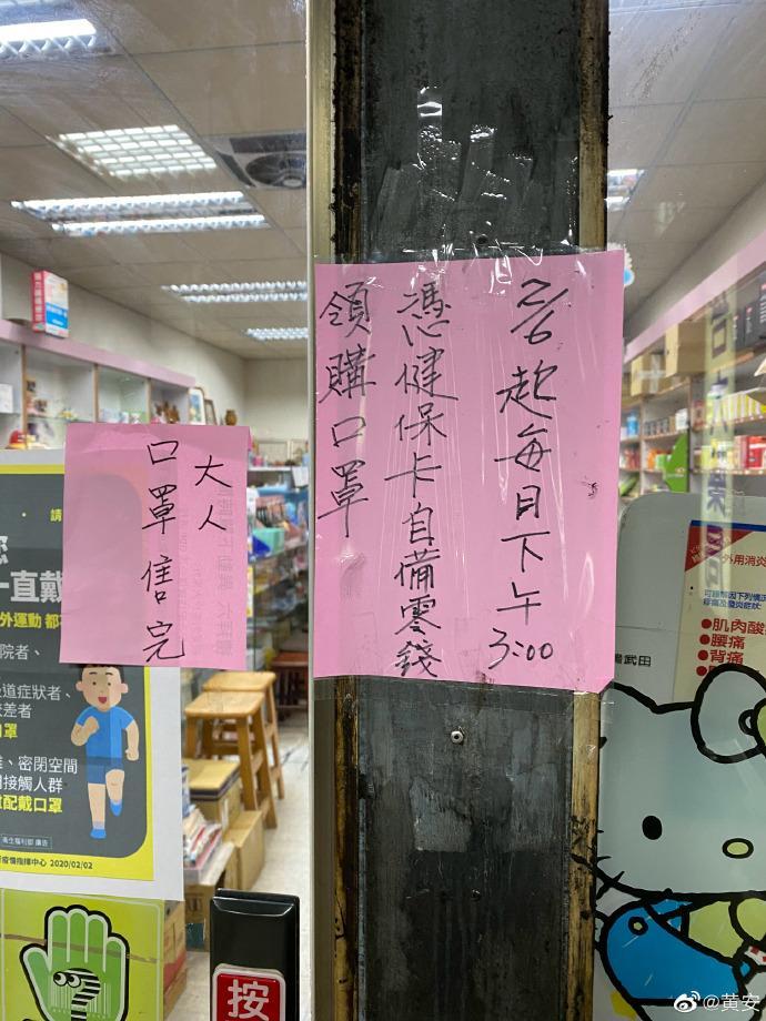 ▲黃安發文透露買不到口罩。(圖/微博)