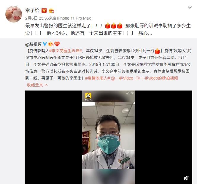 <br> ▲章子怡微博貼文被大陸網友轉發、點讚。(圖/微博)