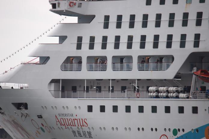 快訊/<b>寶瓶星號</b>檢疫結果全陰性!全體旅客健康可下船