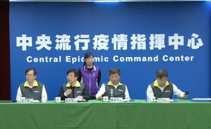 台灣線上參與WHO全球論壇? 衛福部:努力爭取到場與會