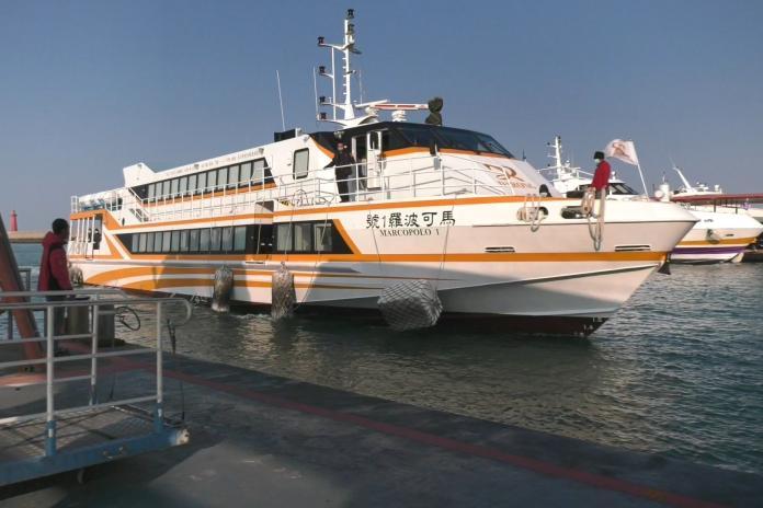 20200209金門 小三通最後一班船入境.MOV_20200209_195955.542
