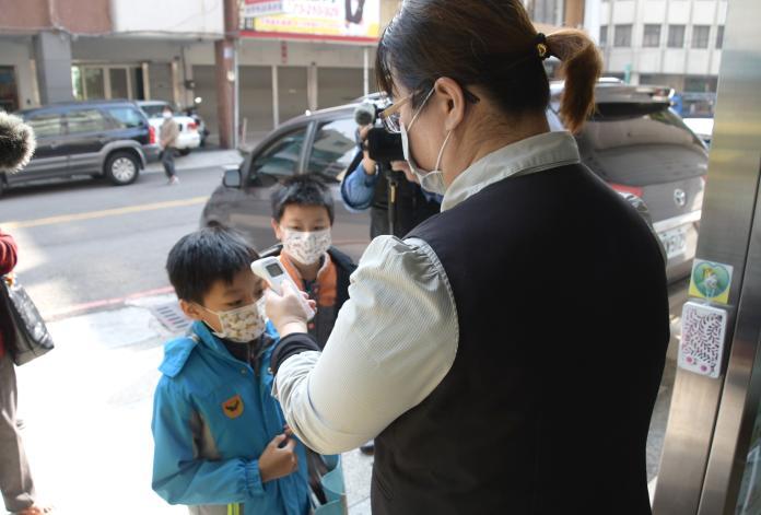守護學童健康