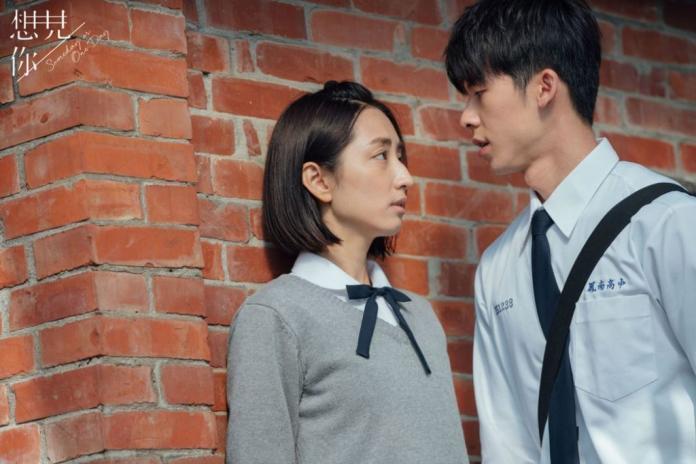▲柯佳嬿和許光漢在《想見你》演技爆棚。(圖/中視提供)