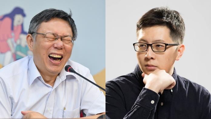 台北市長柯文哲、前綠黨現任民進黨桃園市議員王浩宇。