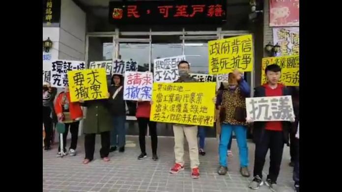 影/大村鄉公所<b>科技產業園區</b>廠商說明座談會 要罷免鄉長