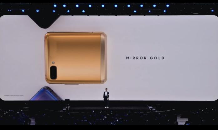 <br> ▲三星Galaxy Z Flip,限量金色版。(取自「三星Galaxy Unpacked 2020」發表會直播)