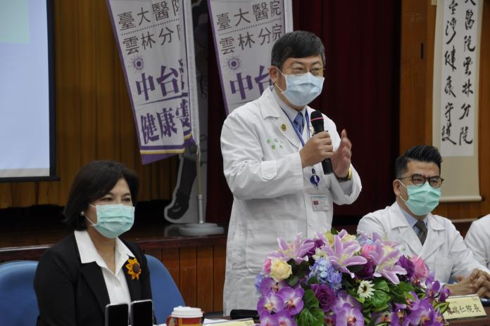 臺大醫院雲林分院與雲林縣政府合作 首創居家隔離檢疫通訊診療