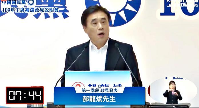<b>世代交替</b>?郝龍斌政見會高喊「要救國民黨 就是我!」