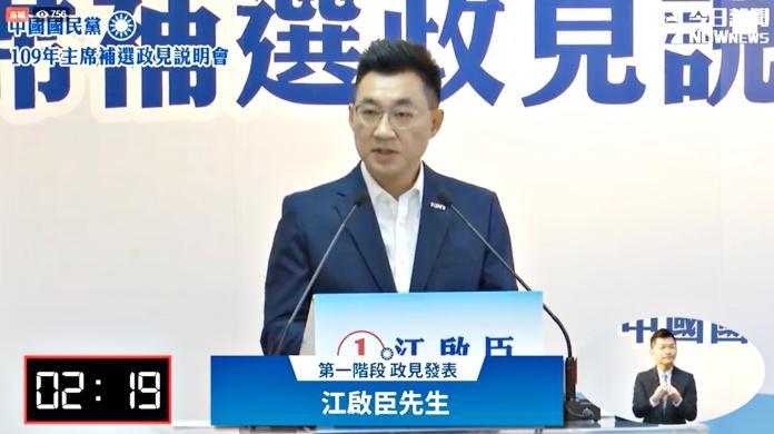 影╱江啟臣:我將發動「國民黨重設計」透過三大手段