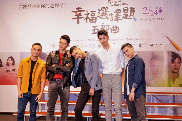迷你鳥劇組,(左至右)導演黃鼎鈞、林冠宇、黃冠智、姜康哲、李梓誠