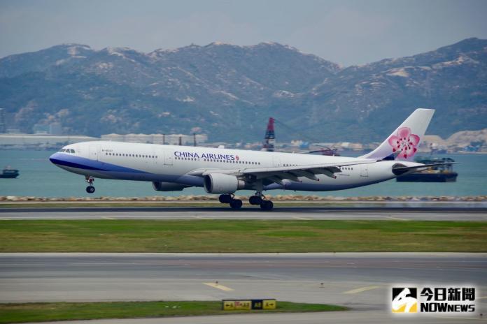 ▲ 1 架國籍航空公司 A330 機型,日前降落時發生飛控主電腦 1 、 2 、 3 號系統、發動機反推力系統及自動剎車系統均失效事件。(示意圖/NOWnews資料圖片)