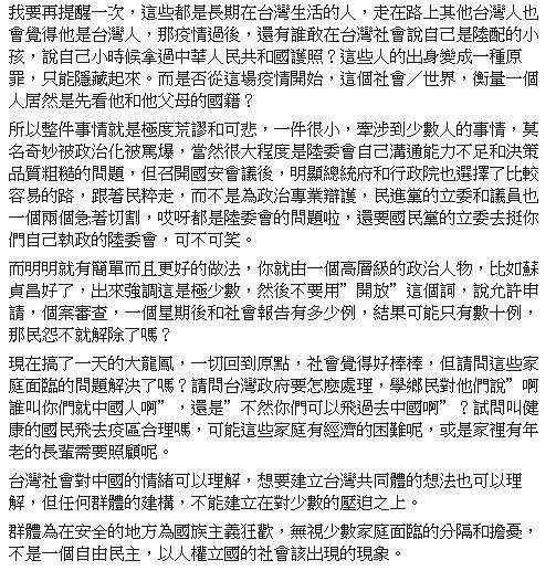 ▲(圖/翻攝自林韋地臉書)