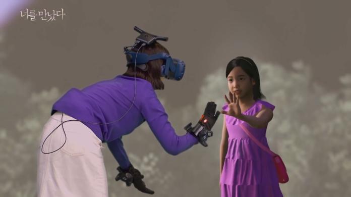 「我好想抱抱妳!」媽媽透過VR技術 與天堂的女兒重逢