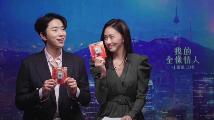 尹賢敏 高聖熙拿著麻將發一卡通願「大發」
