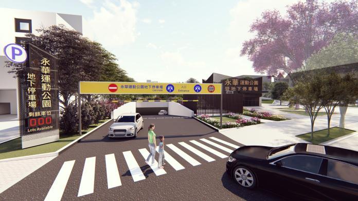 影/紓解市區停車需求 台南體3地下停車場開工動土