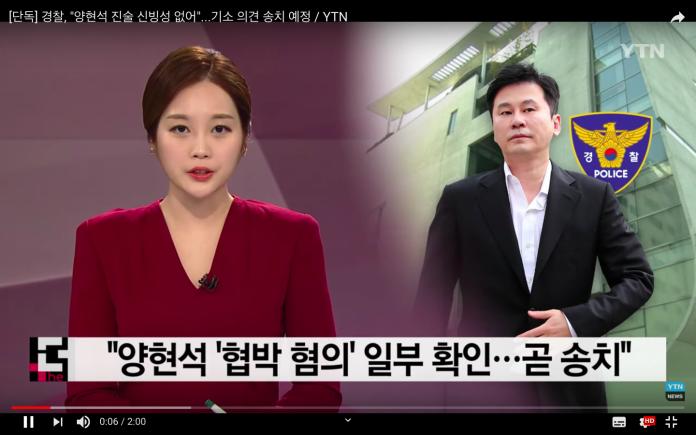 YG前老闆涉「恐嚇」被移送 再爆10韓星非法注射藥物