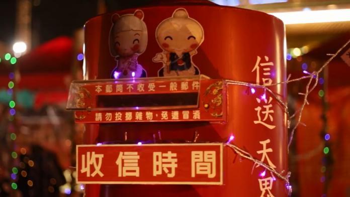 情人節逛台灣燈會 盧秀燕臉書分享浪漫時刻